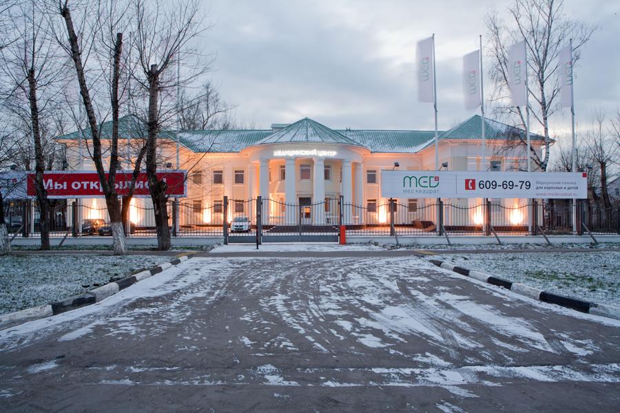 Детская поликлиника 10 циолковского